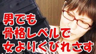 スザンヌみさきの動画
