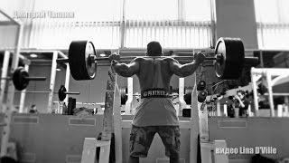 Дмитрий Чаплин (бодибилдинг, тренажерный зал / bodybuilding, gym)