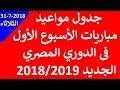 Video for معلقين بي ان سبورت هذا الأسبوع