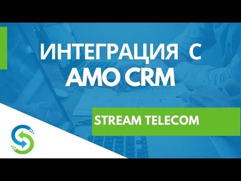 Видеообзор Stream Telecom