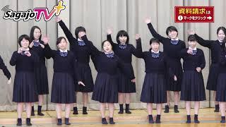 パプリカ  ダンス 合唱