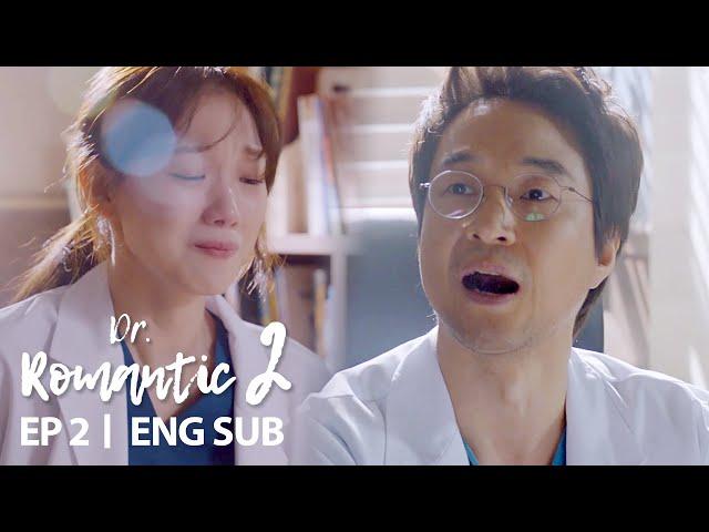 Han Seok Kyu