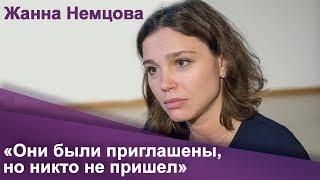 Российская делегация не пришла на обсуждение дела Немцова — Жанна Немцова в ОБСЕ