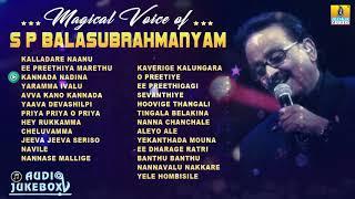 Magical Voice of S P Balasubrahmanyam   Super Hit Kannada Songs