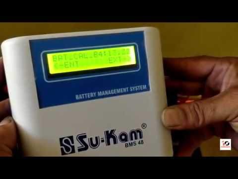 Battery Management System - Manufacturers & Suppliers in India
