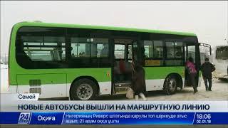 Новый автобусный парк появился в Семее