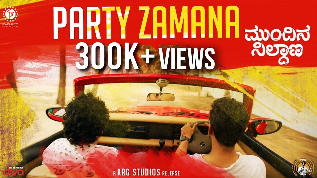 Party Zamana lyrics - Mundina Nildana - spider lyrics