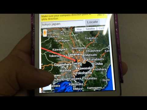 Video of GPS QIBLA LOCATOR