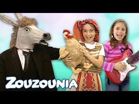 3e4a1bdc3de 'Ηταν ένας Γάιδαρος & άλλα Παιδικά Τραγούδια με τα Ζουζούνια | Συλλογή 30  Λεπτά - Action.News ABC Action News Santa Barbara Calgary WestNet-HD  Weather ...