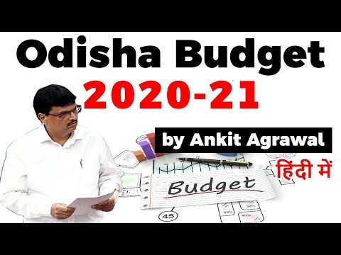 Odisha Budget 2020 - Expected questions & analysis for OPSC and other state exams