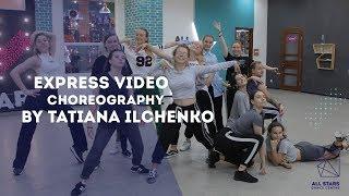 Madonna-hung-up Express Video Choreo by Татьяна Ильченко All Stars Dance Centre 2018