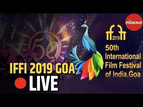 International Film Festival of India | LIVE with Amitabh Bachchan | Rajnikanth | GOA