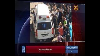 В Астане перевернулся батут, пострадали дети