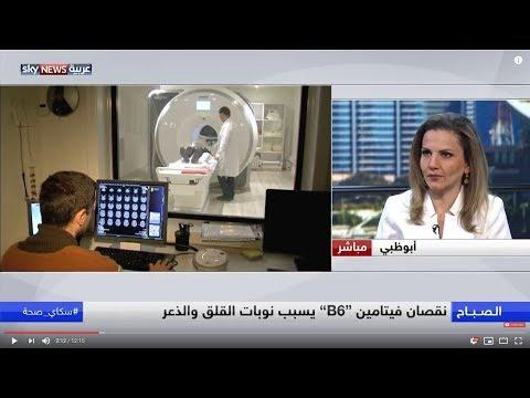 العرب اليوم - شاهد: دراسة تؤكّد أن الصحة النفسية والعقلية تتأثر بالنظام الغذائي