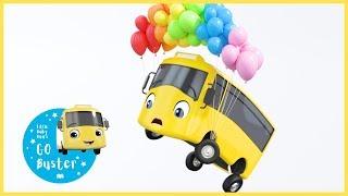 Buster balloon - Ən Populyar Videolar