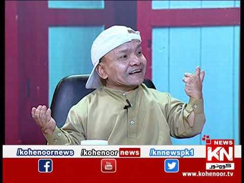 Shughal Mughal 16 November 2019 | Kohenoor News Pakistan