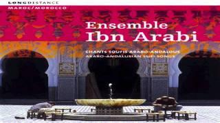 تقاسيم الكمان - فرقة ابن عربي