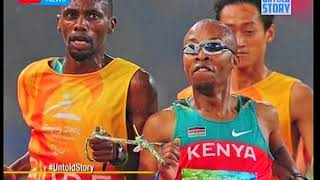 Henry Wanyoike: 'Everybody was happy to see that I was achieving the dreams I had before going blind