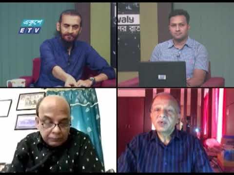 Ekusher Raat || একুশের রাত || সর্বজনীন জনস্বাস্থ্য || 05 May 2021 || ETV Talk Show
