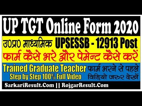 Sarkari Result: UPSESSB UP TGT Recruitment 2020 Apply Online Form 12913 Post