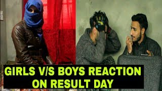 Girls V/S Boys Reaction On Result Day Funny video by kashmiri rounders