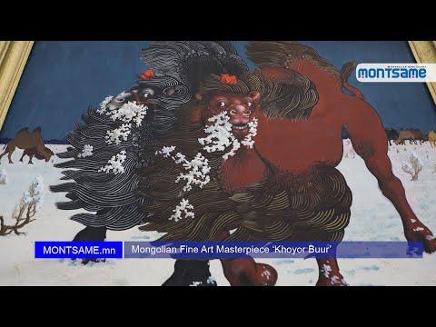 Mongolian Fine Art Masterpiece 'Khoyor Buur'