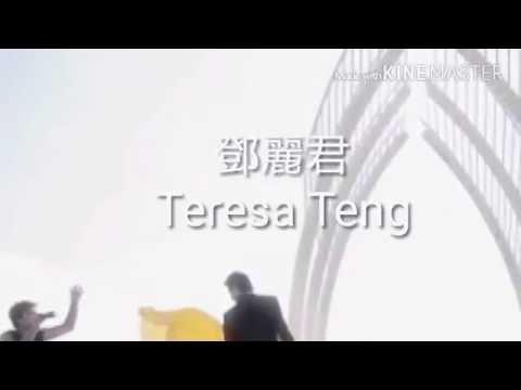 一吻定情  鄧麗君 邓丽君 Teresa Teng