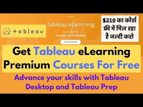 Get Tableau eLearning Premium Courses For Free   Get Tableau ...