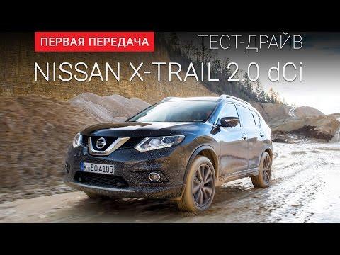 Nissan  X Trail Паркетник класса J - тест-драйв 5