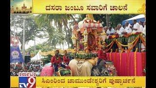 Mysuru Dasara 2018 Live: Jambu Savari Procession Begins | CM Kumaraswamy Offers Prayer To Chamundi