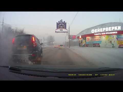 Брянская 11.02.2019 ЧП Красноярск