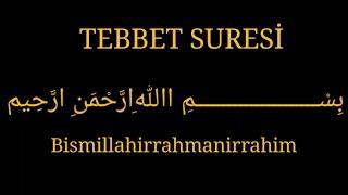 TEBBET SURESİ EZBERLEME  10 Tekrar