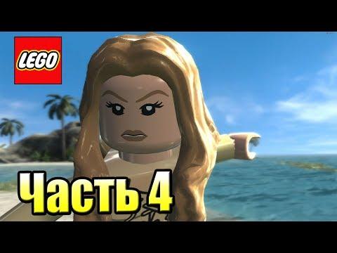 LEGO Пираты Карибского Моря {PC} прохождение часть 4 — ОСТРОВ АЦТЕКОВ