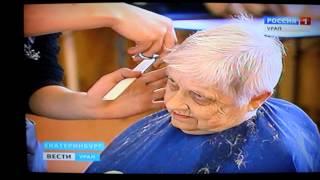 Вести  Студенты училища парикмахерского мастерства