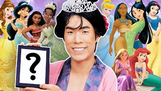 Eugene Ranks Every Disney Princess