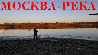 Рыбалка на москве реке в чулково
