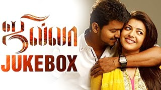 Jilla Full Songs | Jukebox