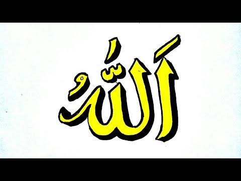 Sudut Color Mewarnai Kaligrafi Allah Dengan Crayon