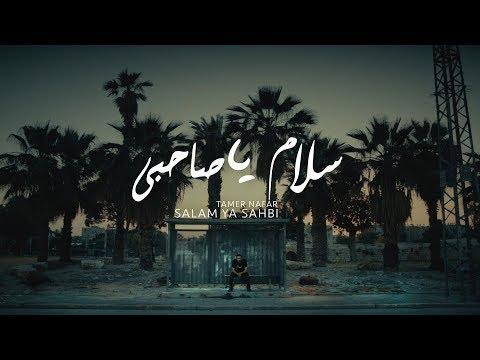Salam Ya sahbi