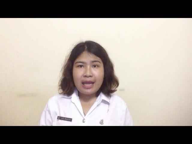 บทความ: ภาษาอังกฤษกับการศึกษาไทยยุค 4.0