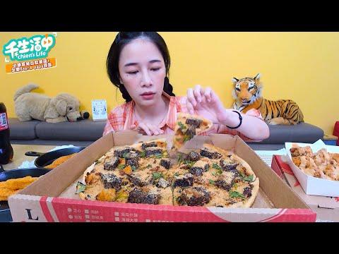 香菜豬血糕pizza