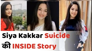 16 साल की TikTok स्‍टार Siya Kakkar Suicide की क्या है INSIDE Story Exclusive | Siya Suicide - Download this Video in MP3, M4A, WEBM, MP4, 3GP