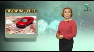 Чем хорош финансовый кризис? Правила денег от 23 января