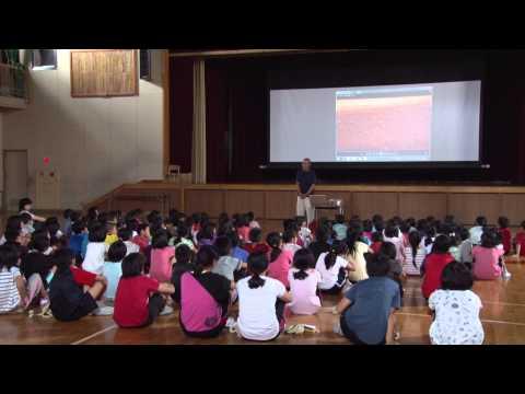 Toyashiro Elementary School