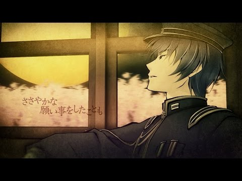 「MV」 上弦の月 WhiteFlame feat KAITO