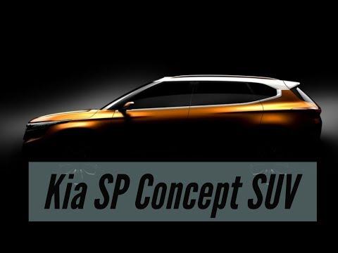 Kia SP Concept SUV | Auto Expo 2018