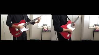 サイハテアイニ/RADWIMPS ギター 両パート弾いてみた