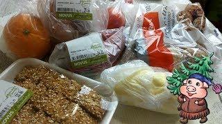 Что я купила сегодня.По поводу орехов,продавец была-Кремень.