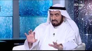 لقاء الداعية د.طارق السويدان في برنامج مع الفضلي - قناه العدالة - 1-5-2014