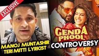 Manoj Muntashir 'Teri Mitti' Song Writer Reaction On GENDA PHOOL Credit Controversy